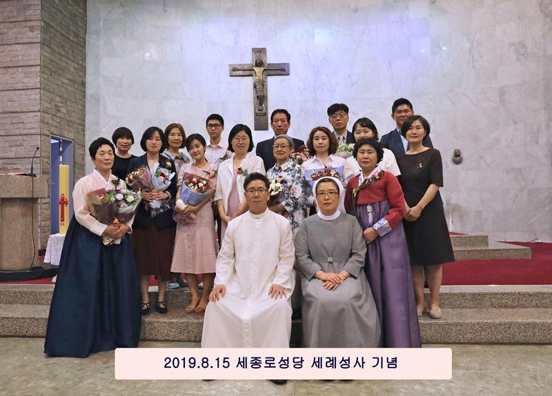 2019 세례성사 단체사진.jpg